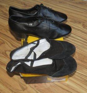 Обувь для танцев подростковая