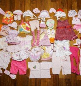 Пакет одежды для девочки от 0 до 1,5 лет