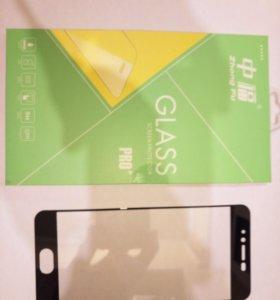 Meizu pro 6 защитное стекло