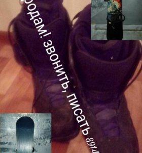 Сноуборд ,ботинки