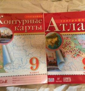 Атлас, контурные карты