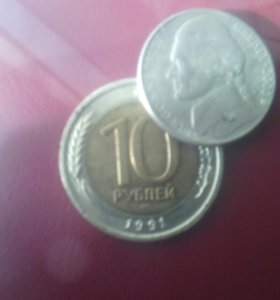 Монеты СССР.