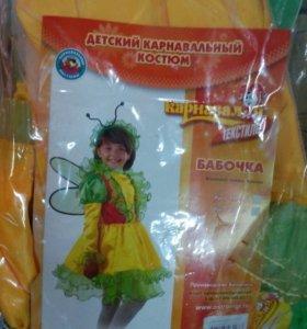 """Новый карнавальный костюм """"Бабочка"""""""