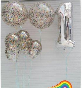 Шары с конфетти на день рождения и юбилей