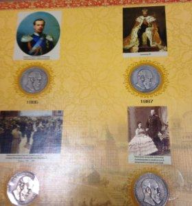 Копии монет Российской империи