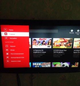 IP/TV