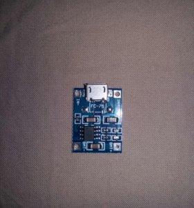 Контроллер зарядки li ion акб