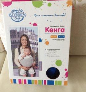Переноска (кенгуру) для детей Кенга (новая) Globex