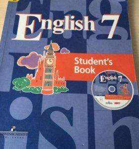 Students Book 8 Класс Кузовлев