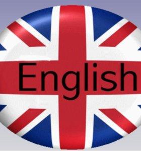Английский и шведский языки