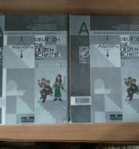 Учебник по Немецкому языку 4 класс 2 части