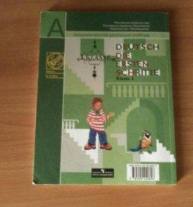 Учебник по Немецкому языку 3 клас 1 часть