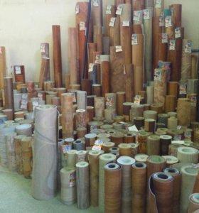 Линолеум: отрезоки от роликов / складские остатки