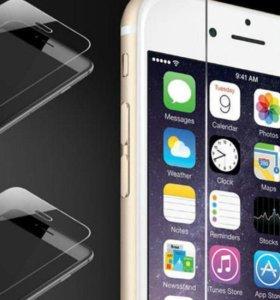 Стекло на iphone 4,5,6,6+,7,7+,8,8+,Х
