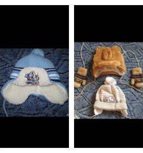 Разные шапки для малыша, раз.43-46