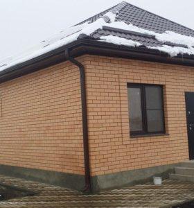 Дом с ремонтом 125 кв на 4 сотках