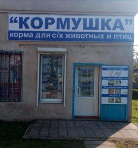 С/Х ПТИЦА И КОРМА