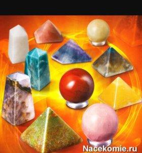 Энергия камней