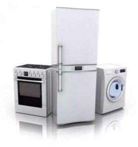 Срочный ремонт холодильников и стиральных машин