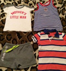 Майки и шорты