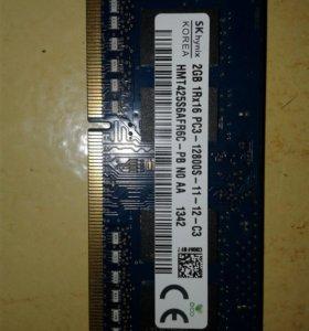 So-Dimm DDR3 2GB PC-12800