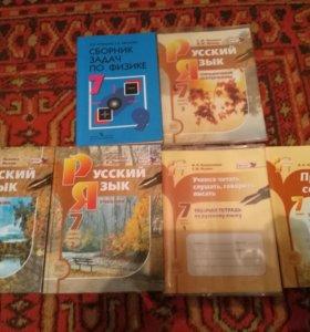 Книги пак русского и лукашик
