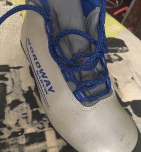 Ботинки лыжные р34