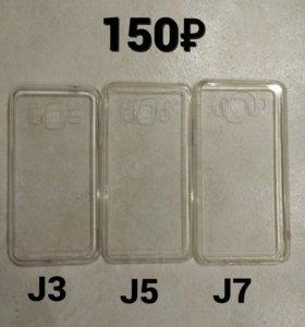 Силиконовые чехлы на Samsung: J3;J5;J7