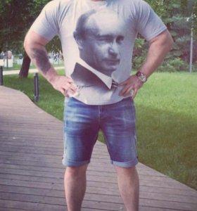Футболка с В.В.Путиным