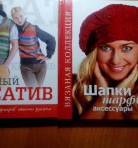 Книги 5
