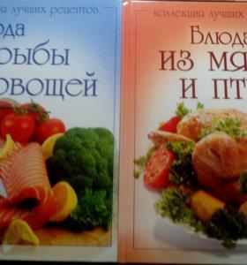 Книги 7