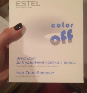 Продам эмульсию для смывки краски с волос