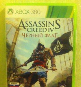 Assassin для xbox360