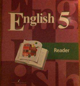 Reader English 5 класс