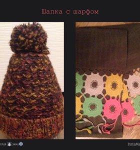 Комплект 🎅 шапка с шарфом