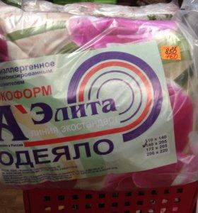 """Одеяло холофайбер 140""""210"""