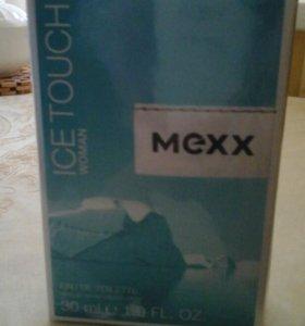 Изысканный  парфюм