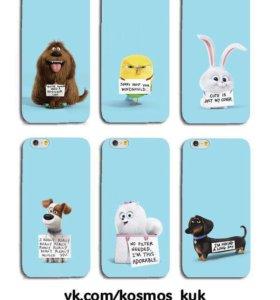 Накладки для iPhone 5/5s/SE/6/6s