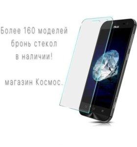 Бронь-стекло для смартфона