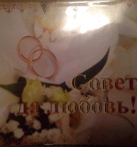 Наклейки свадебные