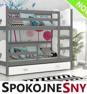 Новая двухъярусная кровать МАКС 180х80