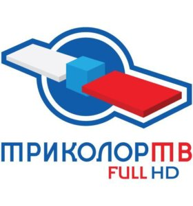 Триколор ТВ. Установка Москва и Московская обл.