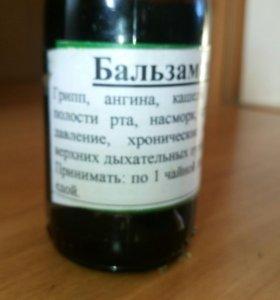 Пихтовый бальзам для лечения всех заболеваний лёгк