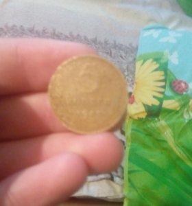 Монета 1949