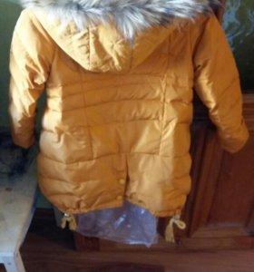 Куртка( парка)-унисекс
