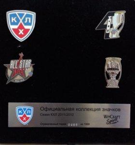 официальная коллекция значков сезона КХЛ 2011/2012