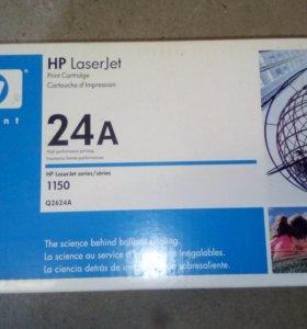 Картридж 24А для принтера HP1150