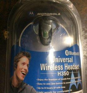 Hands-Free Motorola