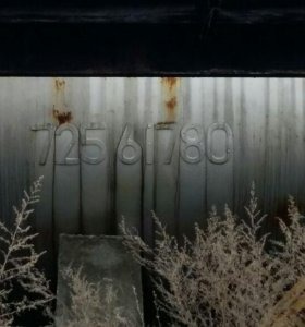 НПЗ  нефтебаза битумохранилище емкости б/у