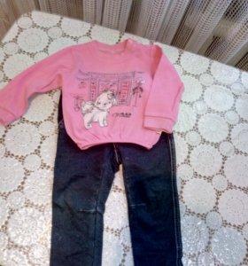 Кофта + джинсы